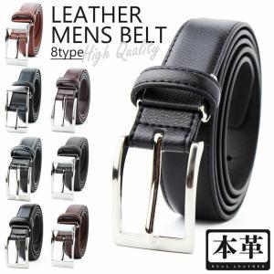 本革を使用したビジネスベルト。 毎日使うからこそスタンダードなベルトを低価格で。 スーツはもちろんカ...