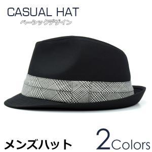 帽子 メンズ ハット 黒 ブランド 無地 グレン チェック デザイン 中折れハット フリーサイズ カ...