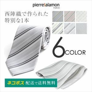 シルク100%使用西陣織フォーマルネクタイ。肌さわりが良く、重量感があります。 この商品はフランスの...