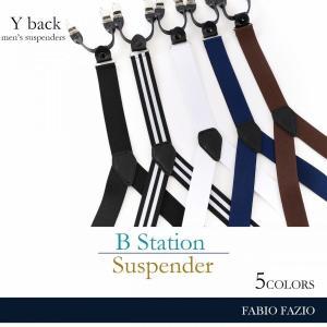 (ファビオファッジオ) FABIO FAZIO 日本製 男女兼用 30mm 全5色 サスペンダー Y...