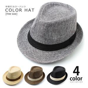 ■商品名:中折れ ハット メンズ 中折れハット ハット帽子メンズ ■サイズ:Free ■カラー:ベー...