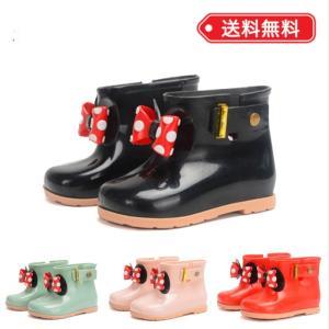 レインブーツ 長靴 キッズ 子供 子ども 女の子 14cm 15cm 16cm 17cm リボン 通...