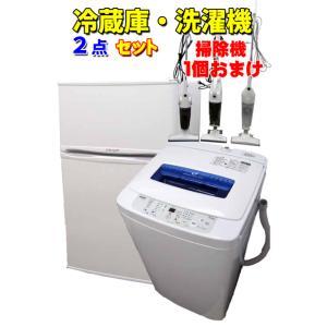 送料無料 冷蔵庫 リムライトWRH-96 2ドア 91L 洗濯機 ハイアール JW-C45A 4.5Kg  今だけステック掃除機のおまけ付き 家電セット|get-annex