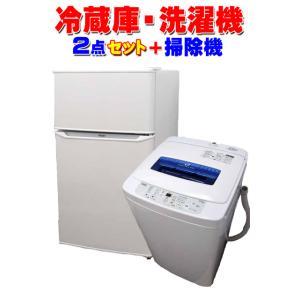 2018〜19年製 ハイアール 冷蔵庫 洗濯機 2点セット 冷蔵庫 JR-N85C 2ドア 85L 洗濯機 JW-K42M 4.2Kg 今だけステック掃除機のおまけ付き バリュー商品 家電セット|get-annex