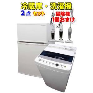 送料無料 冷蔵庫 エスキュービズム R-90WH 2ドア 90L 洗濯機 ハイアール JW-C45D 4.5Kg 今だけステック掃除機のおまけ付き 家電セット|get-annex