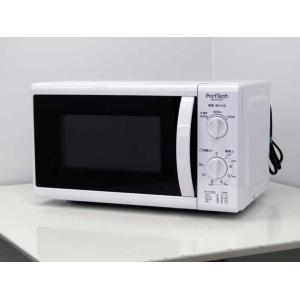電子レンジ ユアサ 単機能電子レンジ RE-K7015V 東日本専用 50Hz専用 ターンテーブル ホワイト 2018年製 価格 安い おすすめ 国内メーカー|get-annex
