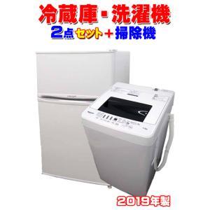 冷蔵庫 リムライト  WRH-96  2ドア 90L 洗濯機 ハイセンス  HW-E4502 4.5kg 2点セット|get-annex