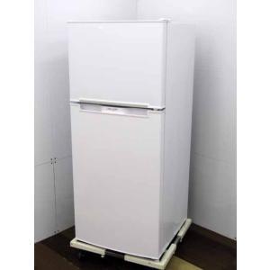 冷蔵庫 リムライト WRH-130 126L 2ドア ホワイト|get-annex