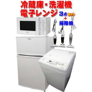 フィフティー  冷蔵庫 2ドア 91L 洗濯機 5.0Kg  単機能電子レンジ(東日本専用50Hz) JM-17H-50|get-annex