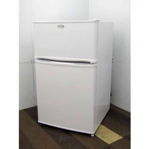 冷蔵庫 フィフティー FR-91A 2ドア 91L 右開き ホワイト|get-annex