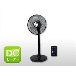一部地域送料無料 扇風機 TEKNOS  フルリモコン DCリビング扇風機 KI-325KDC  首振り ブラック|get-annex