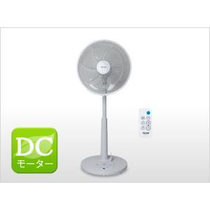 新品 未使用 扇風機 テクノス 35cm DC ハイポジション扇風機 KI-3589DC 7枚羽根 ホワイト|get-annex