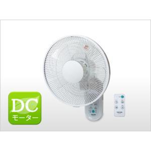 扇風機  テクノス 30cm DC壁掛け  扇風機 フルリモコン KI-DC335   DCモーター 5枚羽根 壁掛け 首振り ホワイト|get-annex