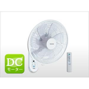 一部地域送料無料 テクノス 35cm  DCモーター 壁掛け フルリモコン KI-DC367 首振り ホワイト|get-annex