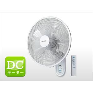一部地域送料無料 テクノス 40cm DC壁掛け フルリモコン KI-DC479 DCモーター 首振り ホワイト|get-annex