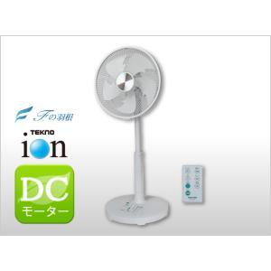 送料無料 扇風機 TEKNOS  テクノイオン搭載 フルリモコン DCリビング扇風機 KIFI-373DC DCモーター イオン発生 首振り ホワイト|get-annex