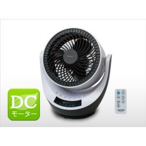 一部地域送料無料 扇風機 サーキュレーター テクノス  18cm フルリモコン 上下左右自動首振り SAK-280DC ホワイト&ブラック|get-annex