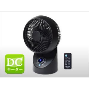 一部地域送料無料 扇風機 サーキュレーター テクノス  TEKNOS 18cm 3枚羽根 3D フルリモコンサーキュレーター SAK-340DC ブラック|get-annex