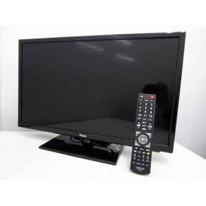 液晶テレビ TVケーブルおまけ アウトレット ユニテク  LCH2413G 24V型 地上デジタルハイビジョン get-annex