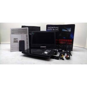 再生品 保証付き レボリューション ZM-W10PDV ワンセグポータブルDVDプレーヤー 10インチ CPRM対応 W録/録画&録音機能付 車載バッグ付 3電源対応 get-annex