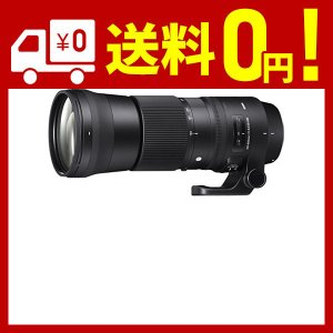 SIGMA 150-600mm F5-6.3 DG OS HSM | Contemporary C0...
