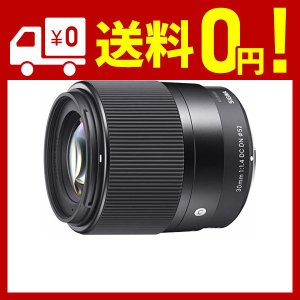 SIGMA 30mm F1.4 DC DN | Contemporary C016 | Canon ...