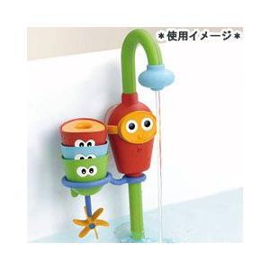 ユーキッド 赤ちゃん用おもちゃ お風呂シャワー 12760116 get-square