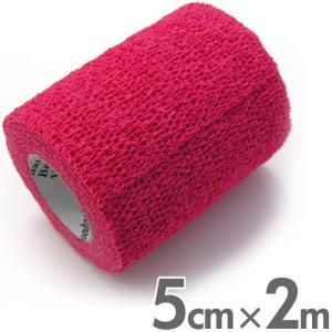 ヴェトラップ 動物用自着性弾力包帯 5cm×2m レッド (ペットの包帯)|get-square