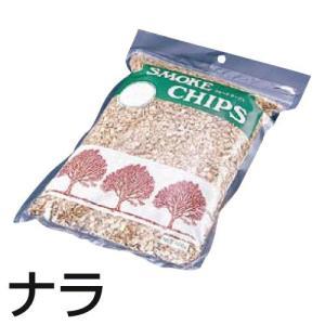 進誠産業 スモーク用チップ(燻製用チップ) 500g ナラ|get-square