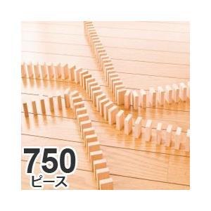 東亜金属 木製 ドミノ 750ピース 145-342 get-square