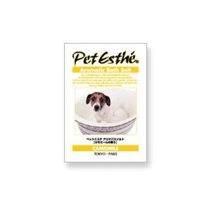 ペットエステ PetEsthe アロマ バスソルト 入浴剤 15g カモミールの香り|get-square