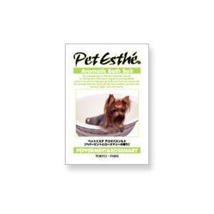 ペットエステ PetEsthe アロマ バスソルト 入浴剤 15g ペパーミント&ローズマリーの香り|get-square