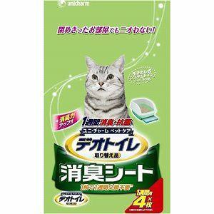 1週間消臭・抗菌デオトイレ 消臭シート 4枚 (猫 トイレシート)|get-square