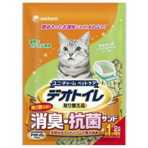猫用品 ユニチャーム 1週間消臭・抗菌デオトイレ 飛び散らない消臭・抗菌サンド 2L|get-square