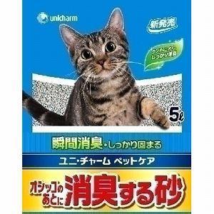 猫用品 オシッコのあとに消臭する砂(猫砂) 5L|get-square