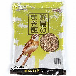 アラタ 小鳥用フード ワンバードアミーゴ 野鳥のまき餌 1.5kg |get-square