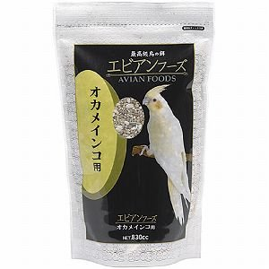 アラタ 小鳥用フード エビアンフーズ オカメインコ用 830cc |get-square