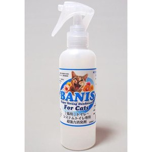インクスネットワークス 猫尿専用消臭剤 BANIS バニス 200ml |get-square