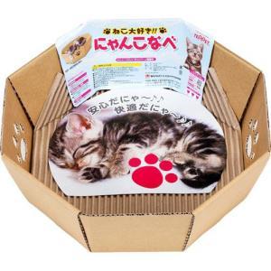 東洋アルミ 猫用ベッド テペット にゃんこなべ |get-square