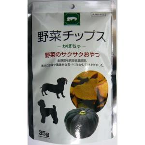 フジサワ 犬 おやつ 野菜チップス かぼちゃ 35g |get-square