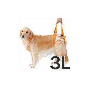 ペティオ zuttone 犬の介護用品  歩行補助ハーネス 後足用 3L 大型犬用|get-square