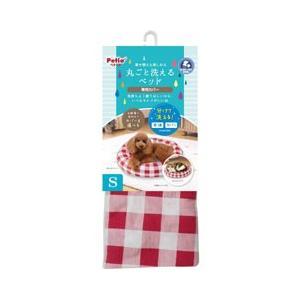 ペット用ベッド 犬 猫 ペティオ 丸ごと洗えるベッド 専用カバー チェック S 本体別売り|get-square