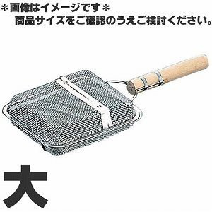 SA 18-8木柄ギンナン煎り 本職用 角 大 get-square