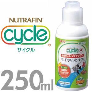 ジェックス GEX NUTRAFIN サイクル 水質調整材 250ml |get-square