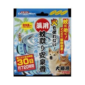ドギーマン 薬用 蚊取り 安泉香 マリンの香り 30日|get-square