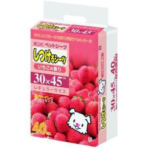 ボンビ しつけるシーツ いちごの香り レギュラーサイズ 30×45cm 40枚|get-square