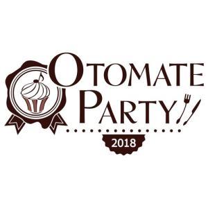 """018年9月8日(土)・9日(日)東京国際フォーラムにて開催したイベント """"オトメイトパーティー20..."""
