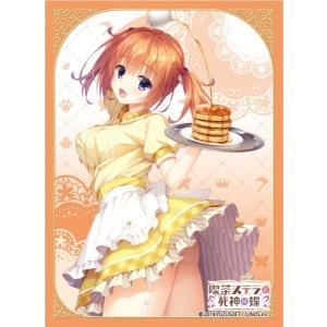 ブロッコリーキャラクタースリーブ 喫茶ステラと死神の蝶 墨染希|getchucom