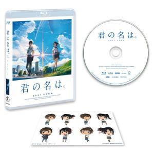 君の名は。 Blu-ray Disc<スタンダ...の詳細画像1