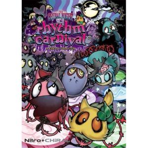 THE CHiRAL NIGHT rhythm carnival≪取寄≫|getchucom